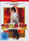 Shaolin Girl  (Neuware)