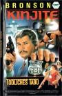 (VHS) Kinjite - Tödliches Tabu - Charles Bronson - uncut-VMP