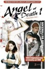 Angel of Death 1 - X-Rated Hartbox #23 - OVP