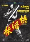 König der Shaolin (TVP Mediabook B)