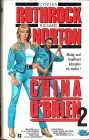 (VHS) China O'Brien 2 -Cynthia Rothrock,Richard Norton