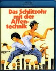DAS SCHLITZOHR MIT DER AFFENTECHNIK Blu-ray - Shaw Brothers