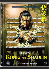 KÖNIG DER SHAOLIN Cover C - Mediabook
