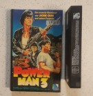 Powerman 3 (New Vision) Jackie Chan, Samo Hung