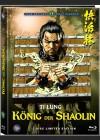König der Shaolin - Mediabook C - Uncut
