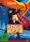 Space Firebird 2772 - DVD