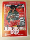 Ultra Force - Hongkong Cop - Special Uncut Edition