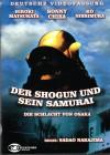Der Shogun und sein Samurai , uncut , kleine Hartbox . NEU