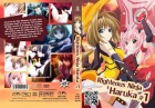 Manga - Righteous Ninja Haruka 01  (NEU, OVP)
