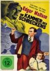 Edgar Wallace - Die Kammer Des Schreckens DVD