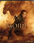 MOJIN The lost legend - Blu-ray super Asia Fantasy Abenteuer