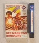 Der Mann von Hong Kong (UFA)