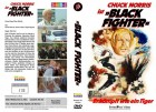 Black Fighter - gr Hartbox Lim 22 - OVP
