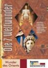 3x Discovery - Die 7 Weltwunder - DVD