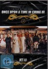 Once Upon A Time In China 3 (24513)