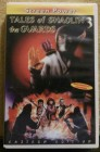 Tales of Shaolin 3 The Guards Screen Power Uncut!
