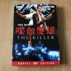 THE KILLER von John Woo mit Chow Yun Fat 2  DVDs uncut