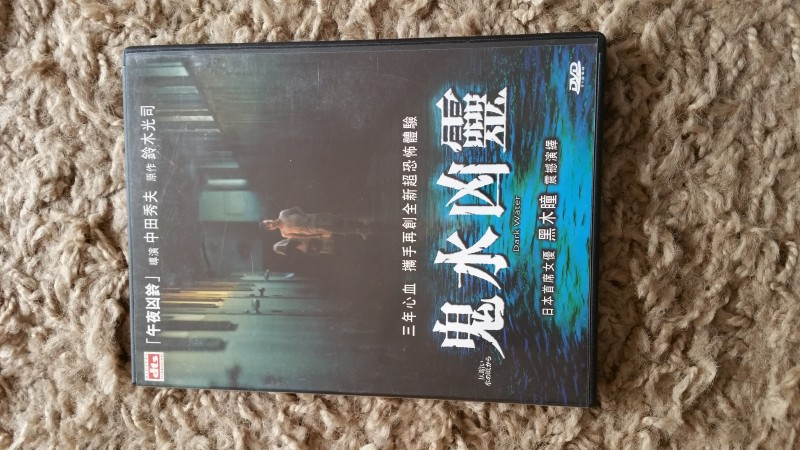 Dark Water - Asian Horror