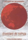3x Sinking of Japan (Special Edition, 2 DVDs)