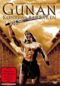 3x Gunan - König der Barbaren - DVD