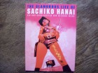 The Glamorous Life of Sachiko Hanai - DVD - REM - sex Action