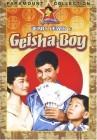 Geisha Boy   (Neuware)
