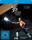 Die 36 Kammern der Shaolin - Trilogie (Uncut / Blu-ray)
