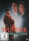 Das Wunder von Manhattan (Kinderfilm)