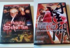 2 DVDs PALAST DER SCHATTEN + Legend of the Evil Lake Korea