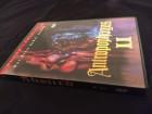 Antropophagus II - Das Biest Absurd - Blood Edition