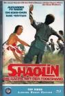Shaolin - Die Rache mit der Todeshand - Hartbox - 72 / 100