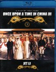 ONCE UPON A TIME IN CHINA III Blu-ray Jet Li  3:Asia Action