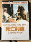 Men behind the sun 3 A narrow escape DVD Uncut OmeU TOP