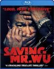SAVING MR. WU   ANDY LAU   REGIONFREE BLU RAY