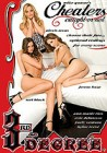 Cheaters Caught Or Not (Third Degree Films-DVD)