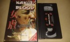 Naked Blood Strong Uncut Japan Shock