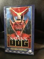 Satans Dog - Dvd - Hartbox *sehr gut*