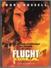 Flucht aus LA Mediabook NUR DVD !!! Kurt Russell