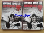 Hwang Jang Lee Superstar Box ( 7 Filme )