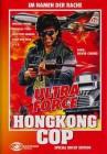 Ultra Force Hongkong Cop DVD Topzustand