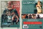 LOVE AND A .45 ***Mediabook (Cover A)***Neu & OVP***