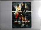 Vampire Girl vs. Frankenstein Girl - Dragon / Digipak-UNCUT-