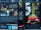 Die Wiege der Sonne ... Wesley Snipes, Sean Connery ...  VHS