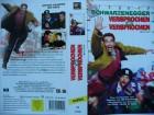 Versprochen ist Versprochen ... Arnold Schwarzenegger ..VHS