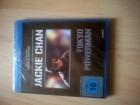 Jackie Chan - Tokyo Powerman - Dragon Edition-Blu-ray