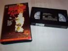 Brennende Rache -VHS-