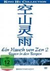 Ein Hauch von Zen 2 - DVD