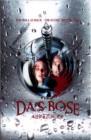 Das Böse kehrt zurück - Phantasm 2 - Hartbox - DVD