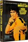 Mein letzter Kampf (Bruce Lee / Mediabook)