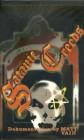 Satanic Creeds (VHS) Amon